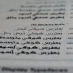 5 Dicas de tradução para aumentar a qualidade do conteúdo